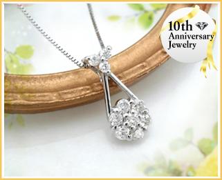 天然ダイヤモンド10石アニバーサリーネックレス Fleur(フルール) イメージ画像