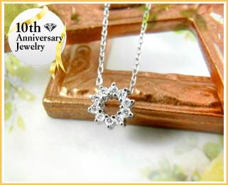 天然ダイヤモンド10石アニバーサリーネックレス Soleil(ソレイユ) イメージ画像