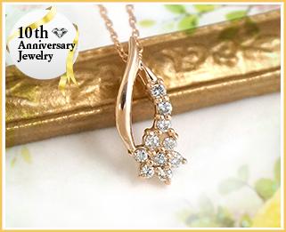 天然ダイヤモンド10石アニバーサリーネックレス Luna(ルーナ) イメージ画像