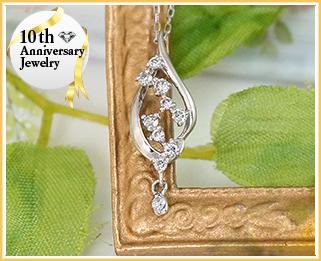 天然ダイヤモンド10石アニバーサリーネックレス Couronne(クローヌ) イメージ画像