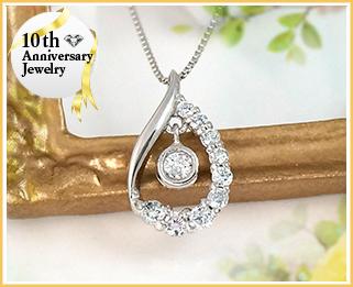 天然ダイヤモンド10石アニバーサリーネックレス Tio(ティーオ) イメージ画像
