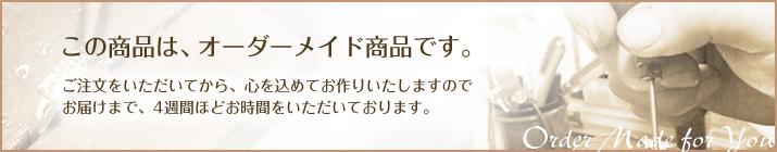precious_04