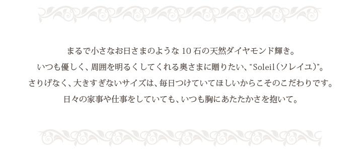 precious_02