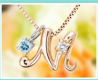 誕生石チャーム&ダイヤモンド付 イニシャルネックレス イメージ画像